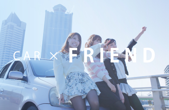 CAR × FRIEND